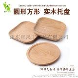 創意櫸木杯墊餐盤圓形方形木質小盤