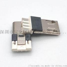 MICRO 3-5A 5P  焊线式 前 五后四