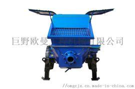 细石混凝土泵_厂家直销_就选山东欧曼机械
