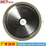4A1 陶瓷金剛石砂輪片加工PCD 硬質合金刀片