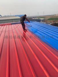 钢结构厂房翻新涂料金属  固锈剂
