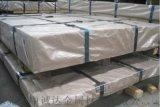供应HC340LA高强冷轧钢带
