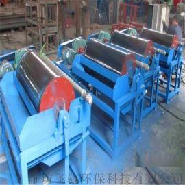 永磁磁滚 永磁滚筒 悬挂式除铁器 厂家