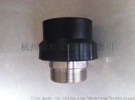 PE材质给水管件抢修节铜活接内丝直接杭州萧红塑胶