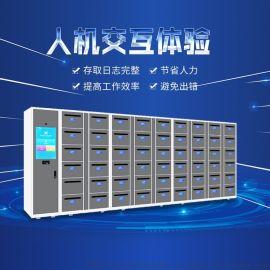 IC卡智能交换柜  文件交换柜定制 智能交换柜工厂