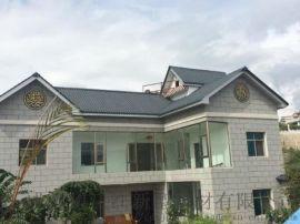 树脂屋面瓦房顶塑料瓦盖房子用树脂瓦屋顶防水隔热瓦