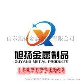 供应优质国标钢丸 铸钢丸