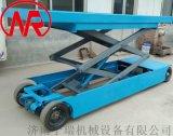大载荷自行走升降机 工厂定制生产升降机 升降货梯