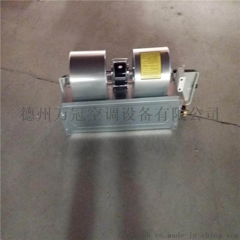 水空调风机盘管厂家, 卧式暗装水空调风机盘管