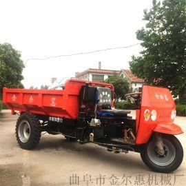加厚车厢运输三轮车/柴油动力农用三轮车