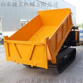 履带运输车 捷克3吨山地小型履带翻斗车 橡胶自卸车