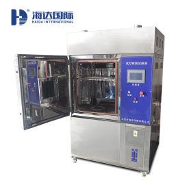 長沙水冷氙燈老化箱 溫度均勻度≤+-3℃
