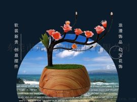 創意房間擺設元特幻寶花飾香薰燈北京家居飾品現代風格