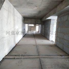 河北石家庄钢骨架轻型预制板保温隔热的网架屋面设计