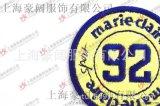 廠家直銷 服飾服裝輔料 pvc商標 字母數位皮標