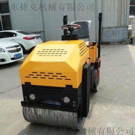1吨经济型压路机 风冷发动机压路机 捷克压路机厂家