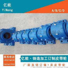 铸钢铸铁重型轴承座 各种型号