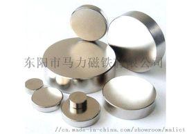 供应圆形钕铁硼强力磁铁