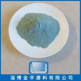 金宇牌 綠碳化矽微粉400#(W50)