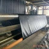 天津0.15mm厚聚乙烯薄膜隔离膜供应商发货