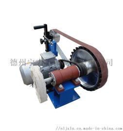 宁力砂带布轮两用打磨机抛光除锈机