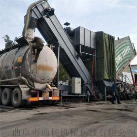 环保无扬尘自动卸灰输送机码头集装箱粉煤灰卸车机