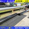 山西光面1.5HDPE土工膜产品特色