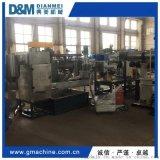 蘇州 塑料再生造粒機