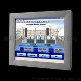 TPC-1251H緊湊型外觀設計打造完美平板電腦