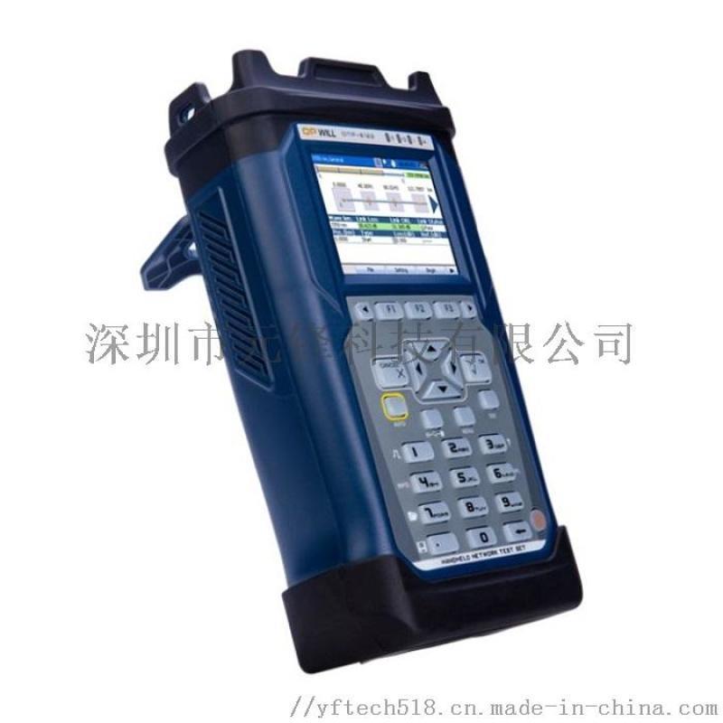 OTP6123P -PON OTDR 测试仪