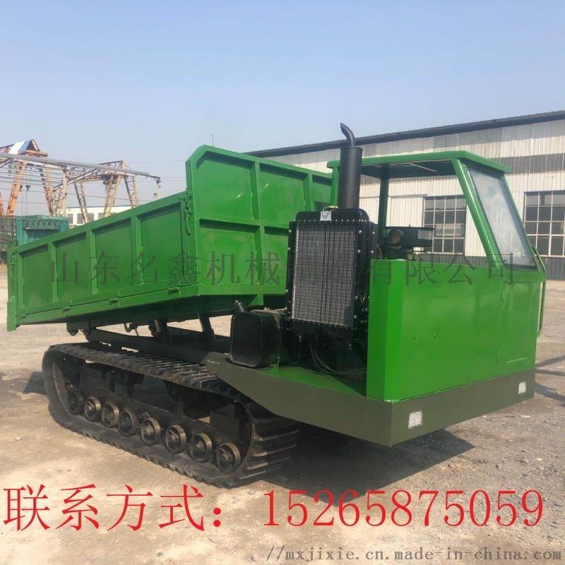 5吨履带运输车履带翻斗自卸车厂家