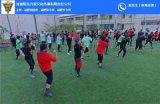鄭州體脂健康減肥中心