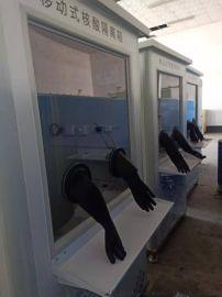 LB-3315 移動式核酸隔離箱,冷暖空調