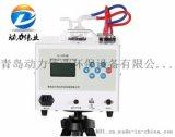 DL-6000大氣採樣器空氣環境
