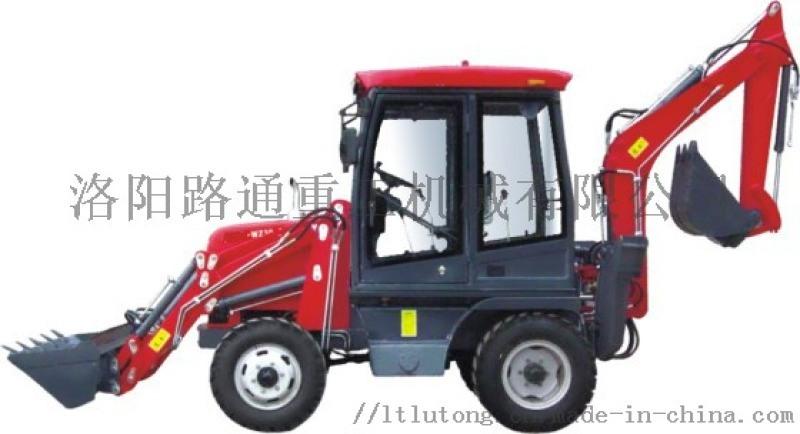 洛阳路通LT30-05装载挖掘机(两头忙)