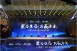 深圳市加隆舞台灯光音响设备租赁