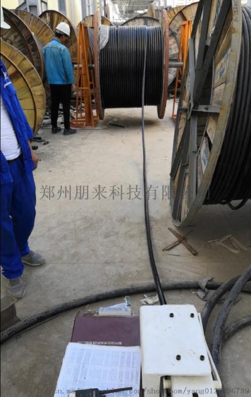浙江舟山长云科技电缆输送机厂家直销专业做桥架