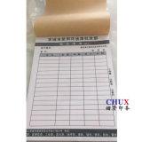 送货单印刷收据印刷专业印刷厂定制