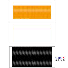 儲賢001+210*93.3mm的薪資單印刷