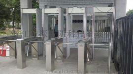 台州供应安检门, 台州安检门安防类产品