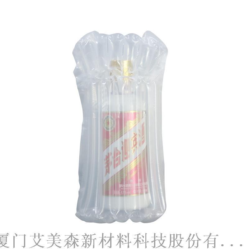奶粉气柱袋快递打包防震气泡柱充气袋缓冲加厚包装袋