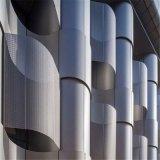 鋁單板幕牆,金屬衝孔鋁板幕牆廠家貨源