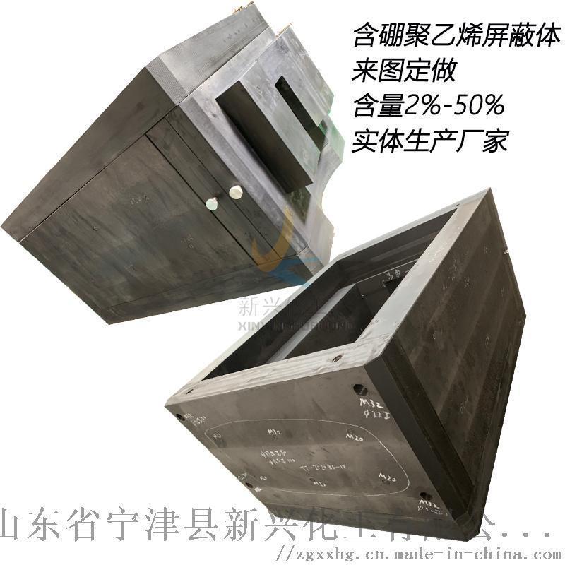 含硼聚乙烯板用作放射废物贮存柜