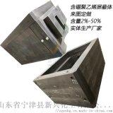 含硼聚乙烯板用作放射廢物貯存櫃