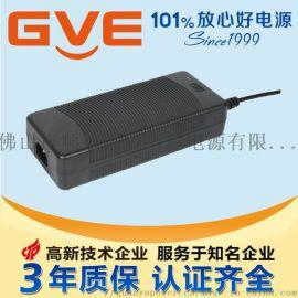 24V5A 12V10A过UL, GS, CB, CE, CCC认证电源适配器(GM120-1201000)