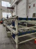 自动化复合挤塑板加工机器