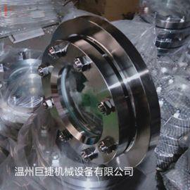 NB/T47017-2011带防爆灯法兰视镜容器