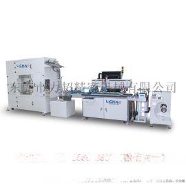 全自动扩散膜丝网印刷机·丝印机·东莞力超