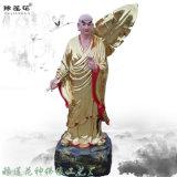 十八罗汉雕塑佛像 伽叶罗汉 阿难 目连 舍利佛彩绘