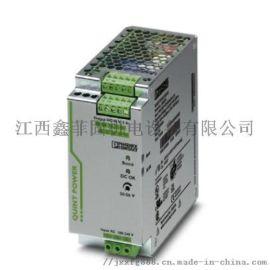 菲尼克斯开关电源QUINT4-PS/1AC/24DC/3.8/PT